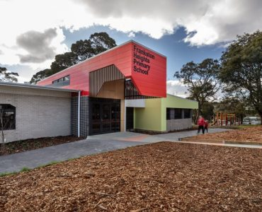 Frankston Heights Primary School