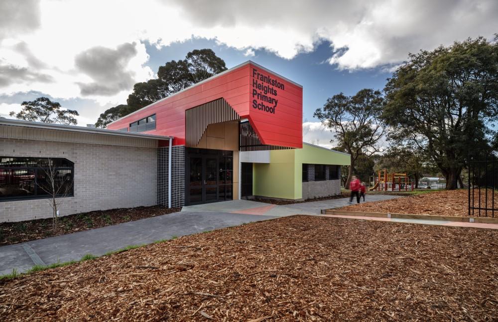 Frankston Heights Primary School